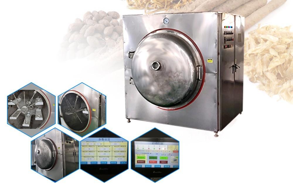 عملية مجفف الفراغ الصناعي  (2)
