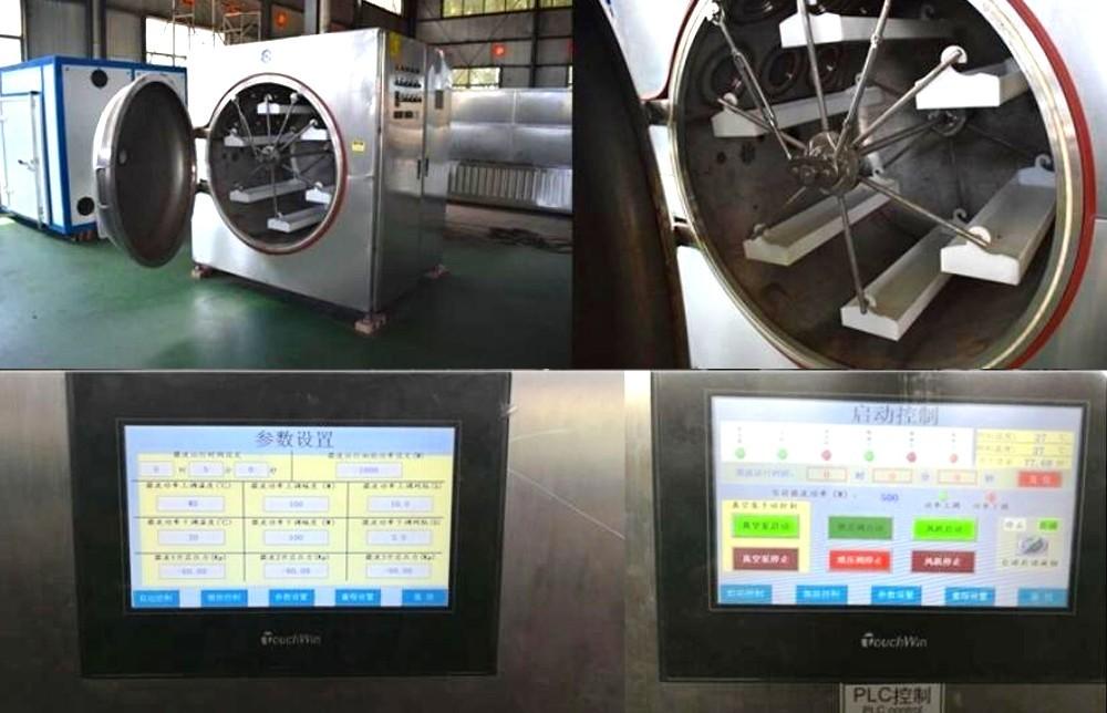 عملية مجفف الفراغ الصناعي  (3)