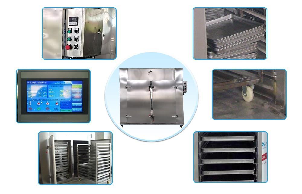 عملية آلة تجفيف الأعشاب الصناعية (2)