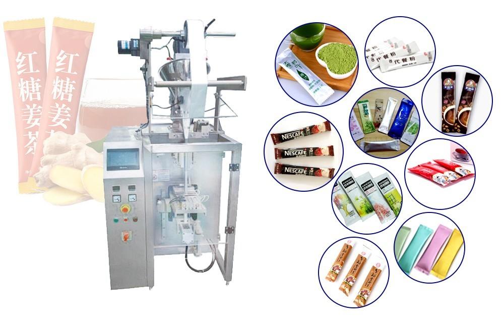 عملية آلة تغليف المسحوق الأوتوماتيكية (2)