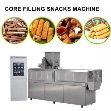 التوأم برغي الغذاء الطارد آلة