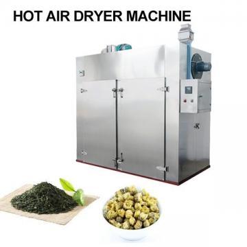آلة تجفيف الأعشاب الصناعية
