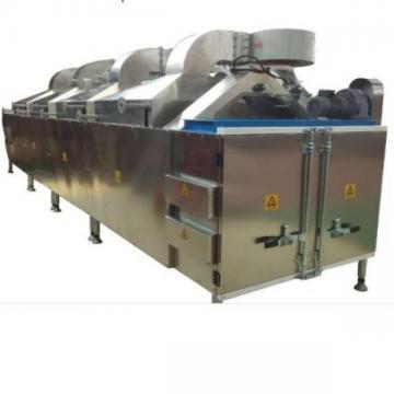 آلة مجفف رقائق بيليه الصناعية