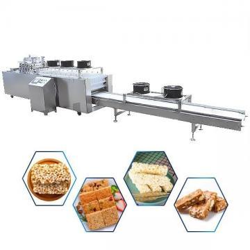 خط إنتاج شريط الحبوب