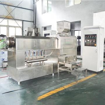 آلة صنع قش الأرز الشرب