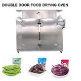 آلة تجفيف الطعام الصناعي