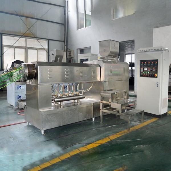آلة صنع قش الأرز الشرب #1 image