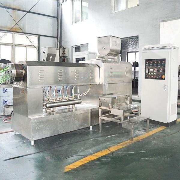 آلة صنع قش الأرز الشرب #3 image